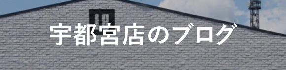 vanilla utsunomiyaのブログ