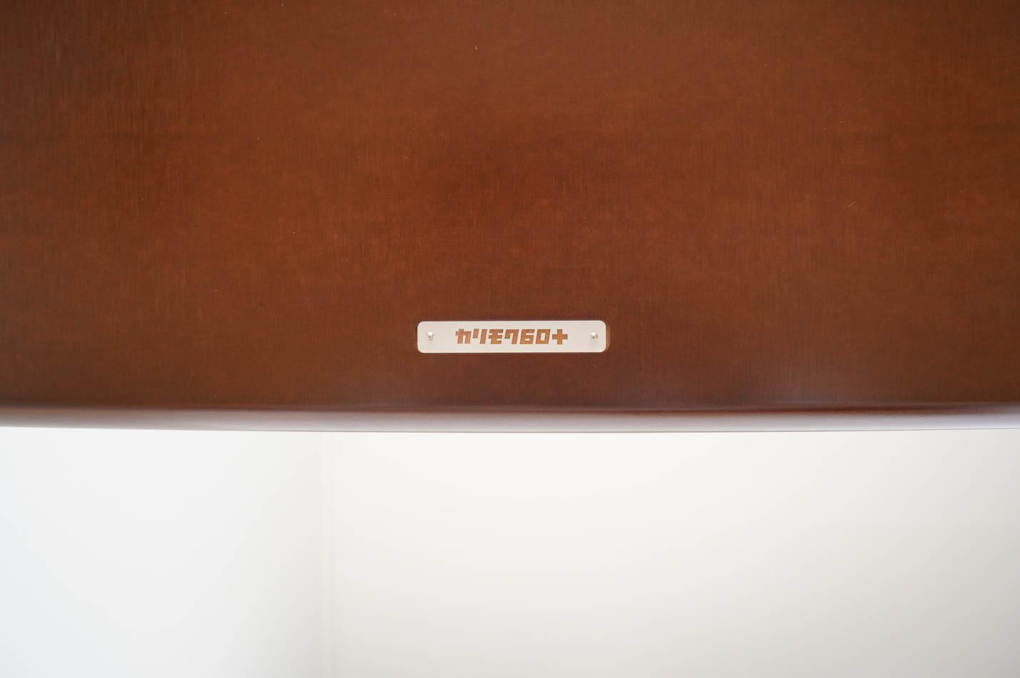 カリモク60+ カフェテーブル1200 天板裏プレート