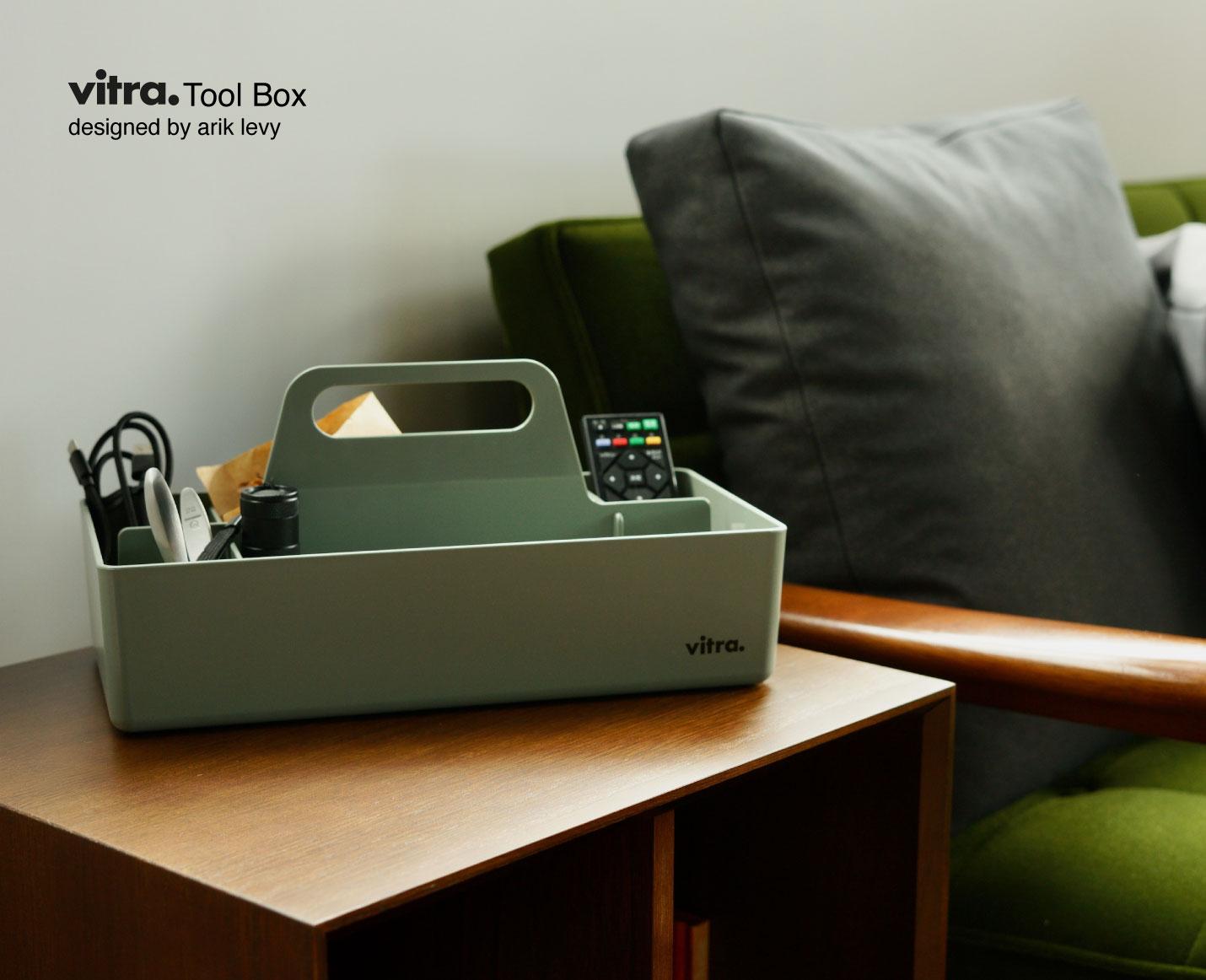 ヴィトラ(Vitra)ツールボックス(Toolbox)とカリモク60Kチェア