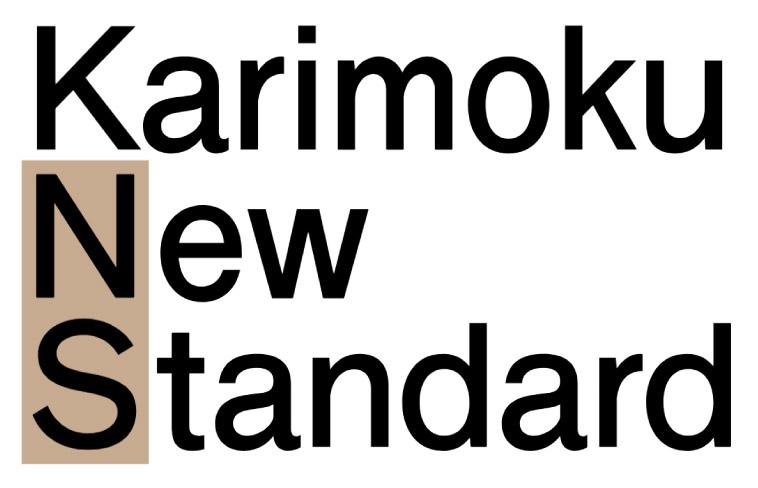 カリモク ニュースタンダードロゴ