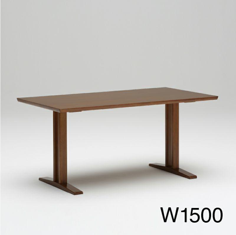 カリモク60+ ダイニングテーブルT 1500 ウォールナット