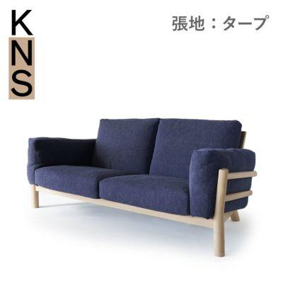 カリモクニュースタンダード キャストールソファ 2シーター(Karimoku New Standard Castor Sofa 2Seater) 張地:タープ[W345BAE]