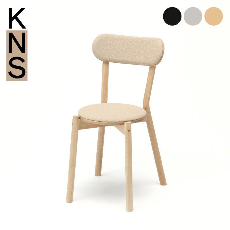 カリモクニュースタンダード キャストールチェア パッド (Karimoku New Standard Castor Chair Pad)