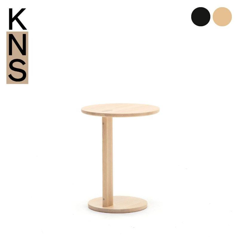 カリモクニュースタンダード エレファントサイドテーブル (Karimoku New Standard Elephant Side Table )